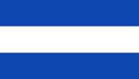 El Salvador (civil)